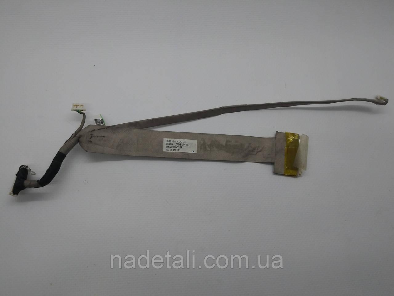 Шлейф матрицы Asus F80S 14G2208AS10R