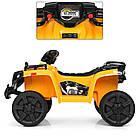 Детский электромобиль квадроцикл Bambi ZP5138E-6 желтый, фото 2