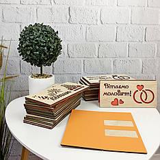 Праздничная деревянная открытка для денег с оригинальным дизайном