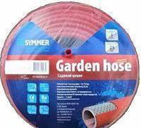 """Шланг для полива Symmer Garden Hose 1"""" бухта 25 метров"""