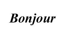 Конвектора Bojour