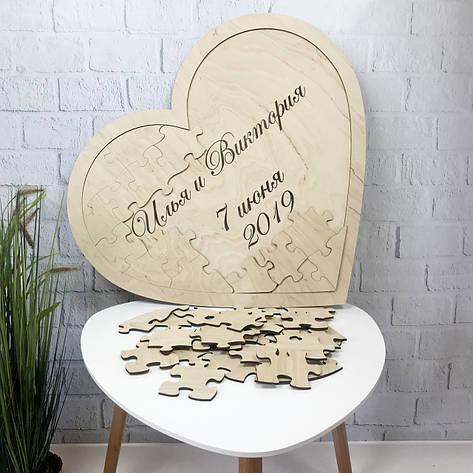 Оригинальный деревянный пазл-сувенир «Гостевая книга», фото 2