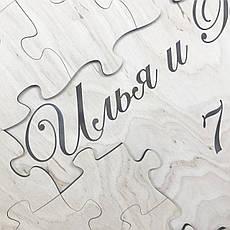 Оригинальный деревянный пазл-сувенир «Гостевая книга», фото 3