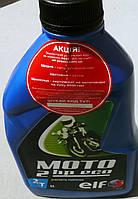 Масло ELF-2T (полусинтетика)1л
