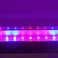 Светильник светодиодный для растений 1200 мм - фитолампа  16W 1200mm