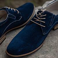 Lucky Choice туфли замшевые синие