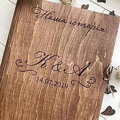 Оригинальный альбом в деревянной обложке для фото и записей с гравировкой на заказ