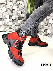 Черевики жіночі замшеві червоні на шнурках демисезон