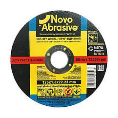 Диск отрезной по металлу 125х1,6х22,23 мм NovoAbrasive