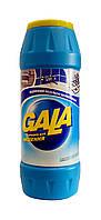 Порошок для чистки Gala Хлор - 500 г.