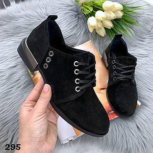 Туфли женские натуральная замша черные низкий каблук натуральная замша черные низкий каблук 37
