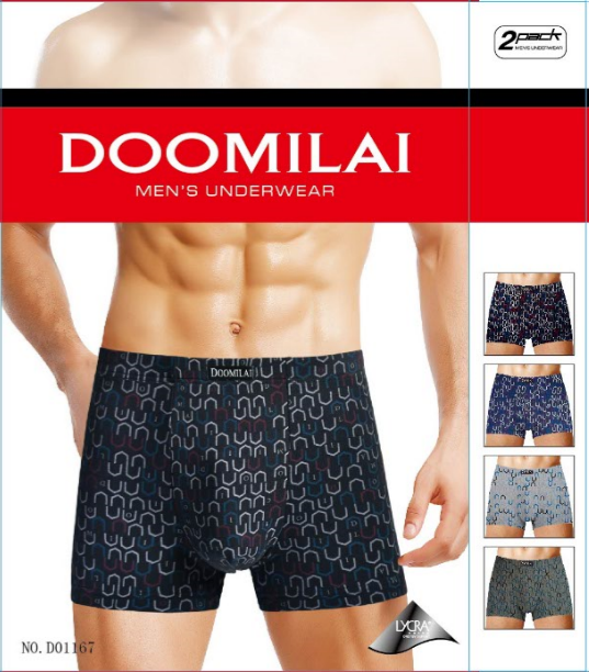 Трусы мужские  боксеры DOOMILAI