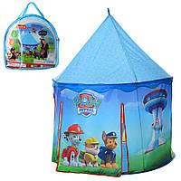 Детская игровая палатка для мальчика