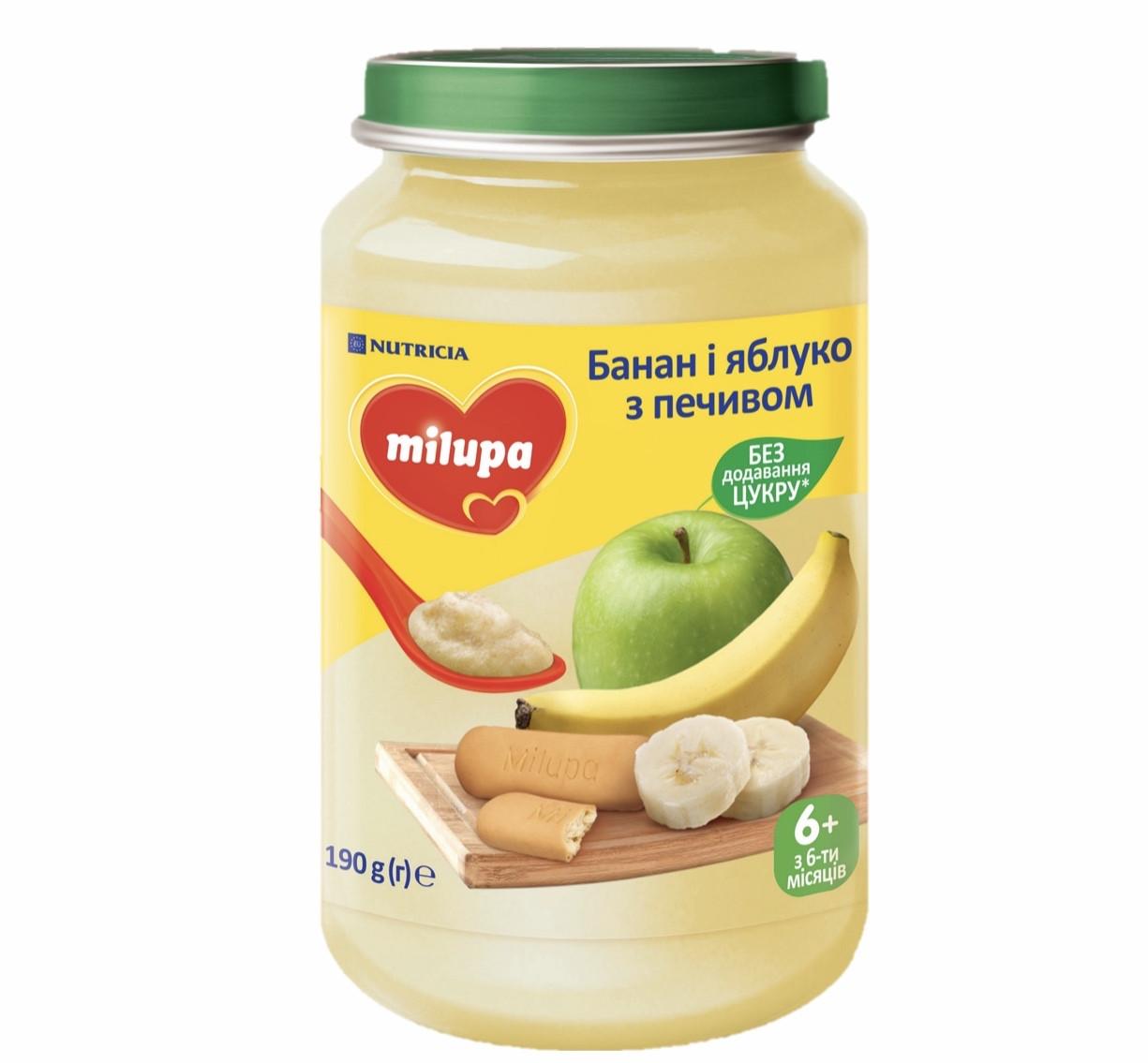 Пюре фруктовое «Банан и яблоко с печеньем» Milupa