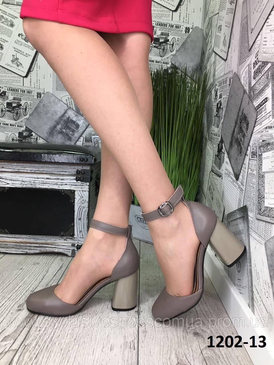 Туфлі жіночі шкіряні капучіно на високому каблуці