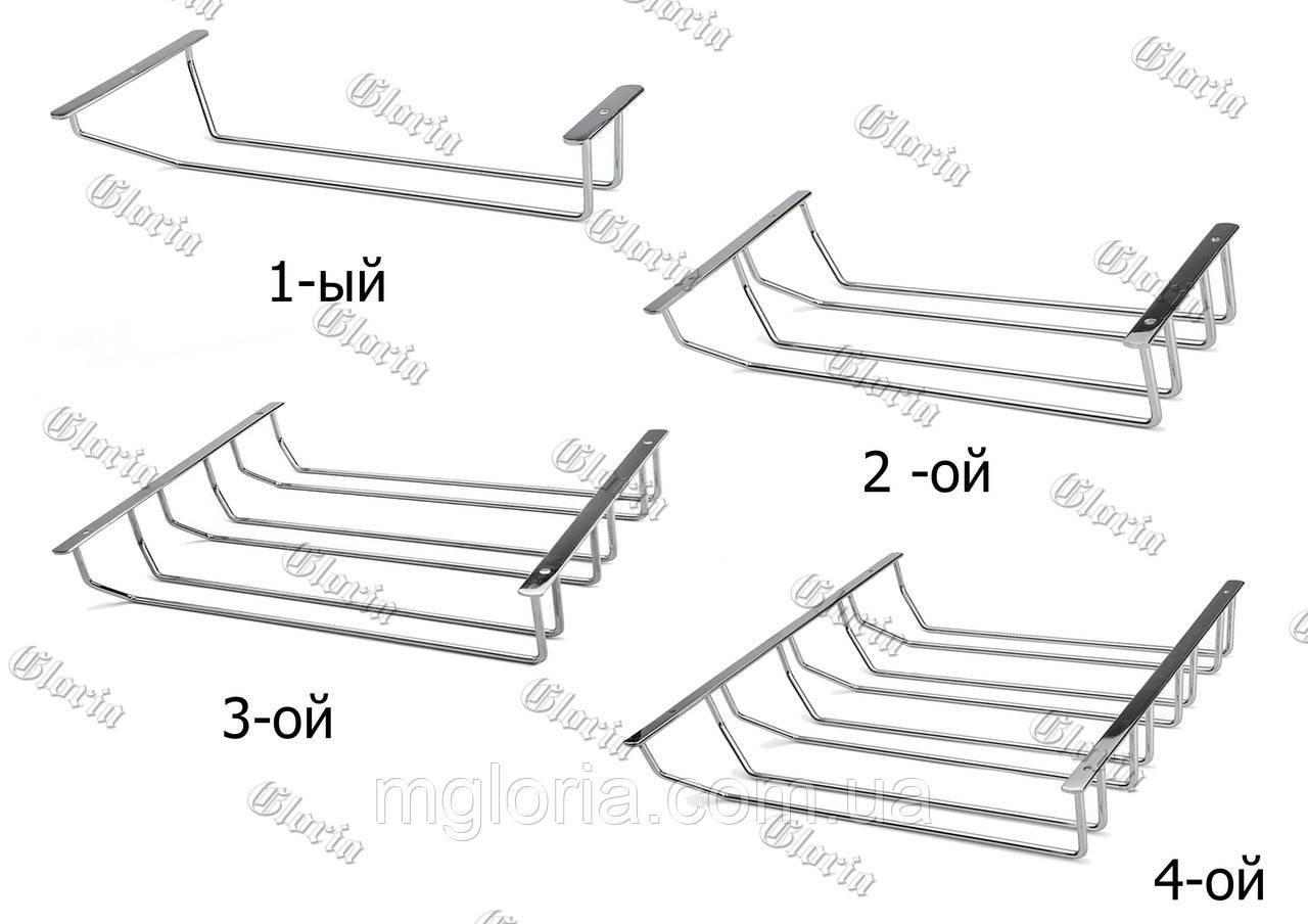 Бокалодержатель потолочный 340 мм