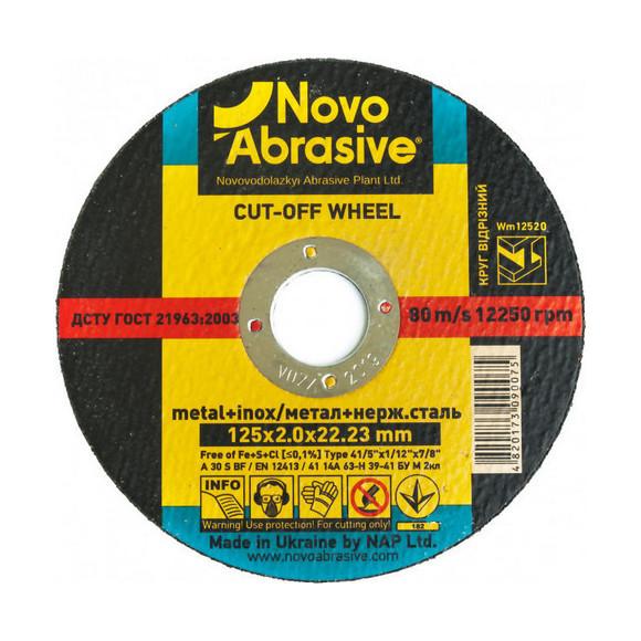 Диск відрізний по металу 125х2.0х22,23 мм NovoAbrasive