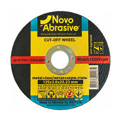 Диск отрезной по металлу 125х2,0х22,23 мм NovoAbrasive