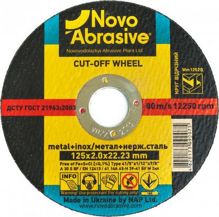Диск відрізний по металу 125х2,0х22,23 мм NovoAbrasive