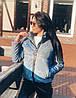 Куртка женская весенняя в хамелеон 42, 44, 46. Куртка с блестящим напылением.