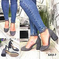 Туфли женские замшевые графит на высоком каблуке