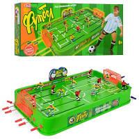 Настільний футбол 0705