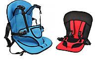 Детское автокресло бескаркасное 2 цвета - кресло безопасности, фото 1
