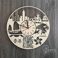 """Интерьерные часы на стену """"Гонконг"""""""