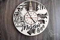 """Интерьерные часы на стену """"Москва, Россия"""""""
