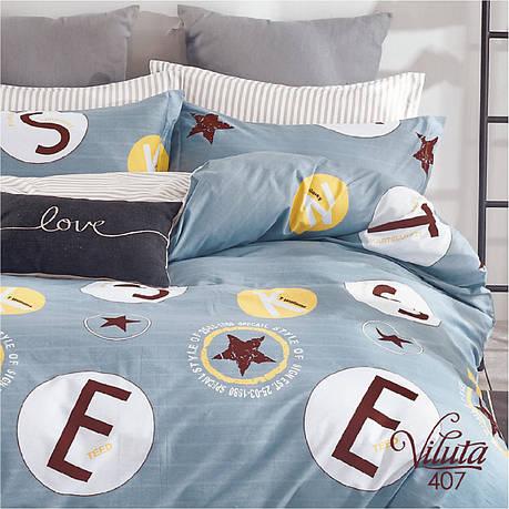 Подростковое постельное белье Viluta 407 сатин 143*205, фото 2