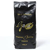 Кофе в зернах Go Caffe Black Selection (Goriziana Caffe) 1 кг