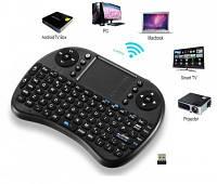 Беспроводная мини клавиатура для SMART TV телевизора