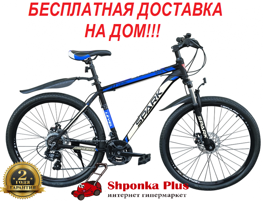 """Велосипед 27,5"""" горный с алюминиевой рамой 19"""" SPARK LEVEL"""