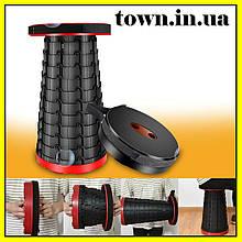 Портативный Складной стул туристический Telescopic stool, походный табурет, выдвижной, раскладной