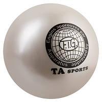 Мяч гимнастический TA SPORT, 280грамм, 16 см, глиттер, белый.