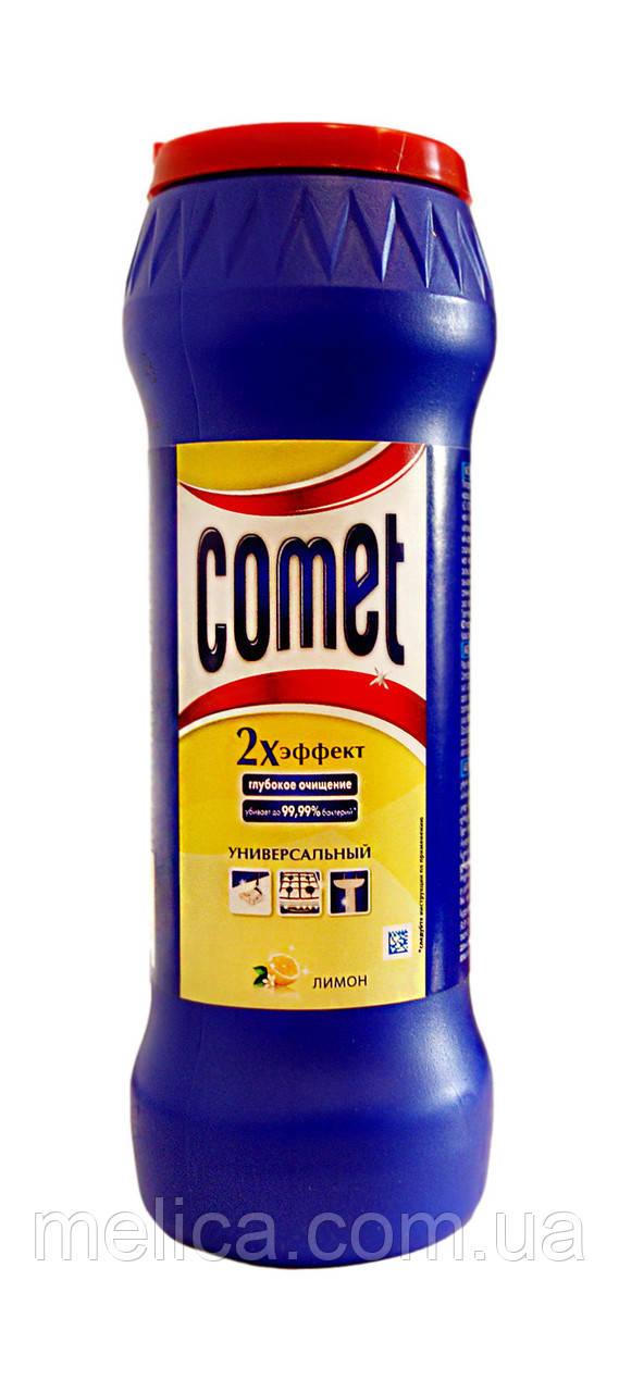 Универсальный чистящий порошок Comet Лимон - 475 г.