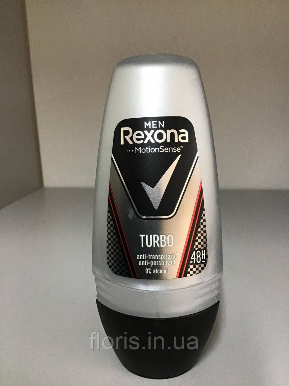 Дезодорант шариковый Rexona men TURBO 50 мл