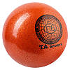 Мяч гимнастический TA SPORT, 280грамм, 16 см, глиттер, коричневый.