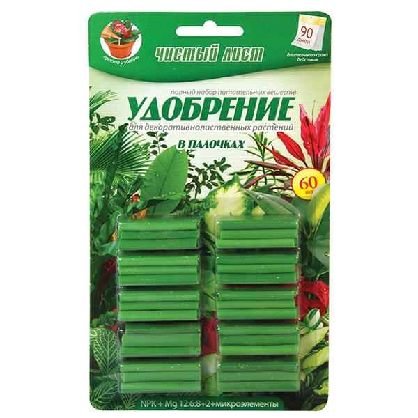 Добрива тривалої дії в паличках «Чистий лист» для декоративно-листяних рослин, блістер 60 шт.