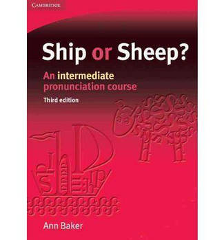 Ship or Sheep? 3rd Edition Book