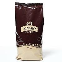 Кофе в зернах Alvaro Caffe Vero