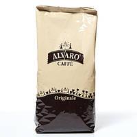 Кофе в зернах Alvaro Caffe Originale