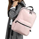 Рюкзак городской Tigernu T-B3825 розовый, фото 2