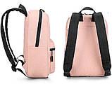 Рюкзак городской Tigernu T-B3825 розовый, фото 3