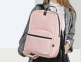 Рюкзак городской Tigernu T-B3825 розовый, фото 6