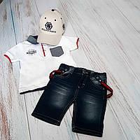 Набор джинсы и футболка для мальчиков 2-6 лет