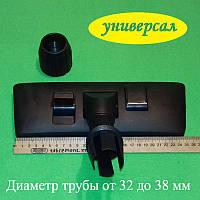 Щітка килимова універсальна VC01W204 без коліщат для пилососа