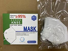 Защитная маска респиратор KN95 класс FFP2 со слоем мельтблауна (meltblown) 10 шт.