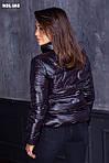 """Жіноча куртка """"Таун""""  від Стильномодно, фото 2"""