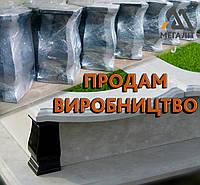 Виробництво кутників для пам`ятників із полімербитону(штучний камінь)
